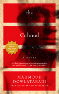 Cover of The Colonel by Mahmoud Dowlatabadi