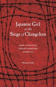 Cover of Japanese Girl at the Siege of Changchun by Homare Endo