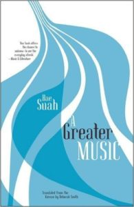 Cover of A Greater Music by Bae Suah
