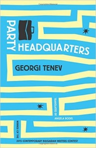 Cover of Party Headquarters by Georgi Tenev