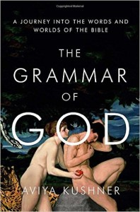 Cover of The Grammar of God by Aviya Kushner