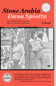 Cover of Stone Arabia by Dana Spiotta