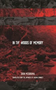 Cover of In the Woods of Memory By Shun Medoruma