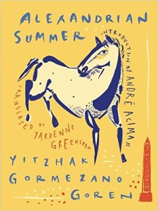 Cover of Alexandrian Summer by Yitzhak Gormezano Goren