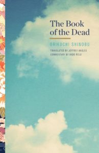 Cover of The Book of the Dead by Orikuchi Shinobu